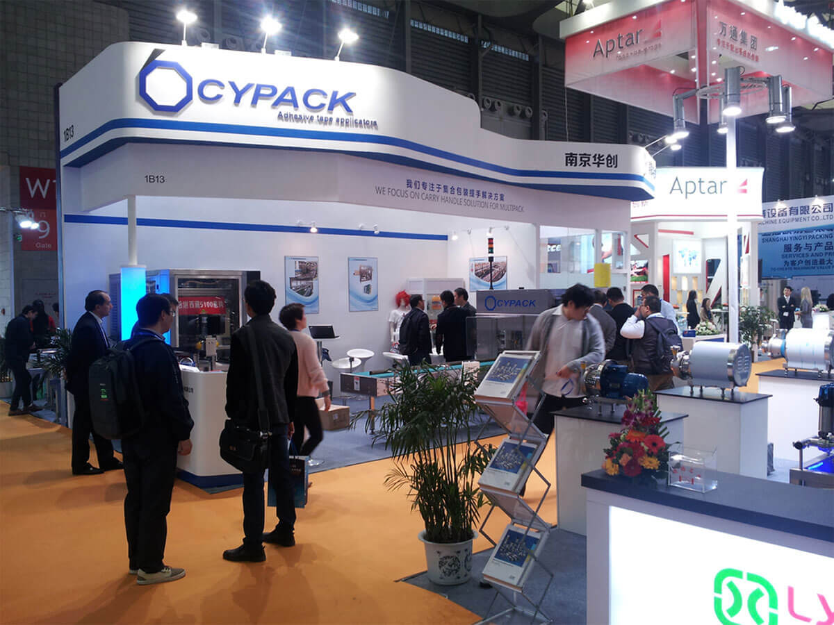 Stand Cypack au China Brew & Beverage